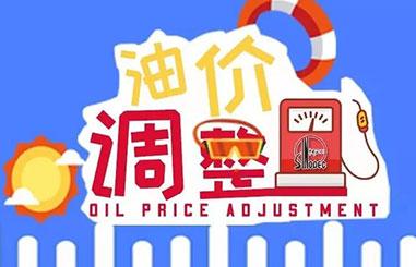 油价涨涨涨!柴油发电机组这些省油小秘招你知道吗?